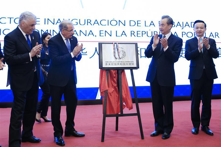 Inauguration de l'ambassade de la République dominicaine à Beijing